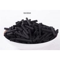 椰壳活性炭 椰壳活性炭厂家 高碘值椰壳活性炭 举报 本产品采购属于商业贸易行为