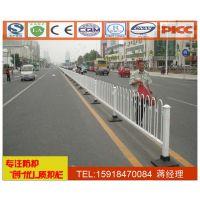 惠州安全护栏 珠海道路隔离栅 东莞晟成公路分隔栏订做