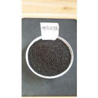 益达活性炭(图)、活性炭报价、金川区活性炭