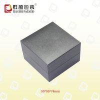 深圳厂家翻盖纸质盒 高档纸质盒 LOH-166