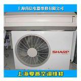上海青浦区赵巷夏普空调修理部电话夏普空调专业加氟利昂