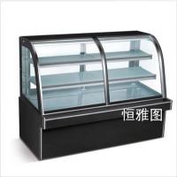 广州豪华蛋糕保鲜柜 恒雅图蛋糕展示柜安装
