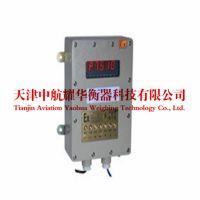 优质宏利XK3101防爆电子台秤 天津生产商