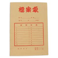 officemate办公伙伴文件管理欧标牛皮纸档案袋文件袋资料袋办公收纳