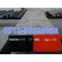 镇江10Ni3MnCuAl质保书 10Ni3MnCuAl是什么材料 抚顺特钢 12-300mm