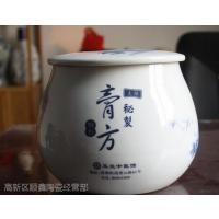 陶瓷罐子图片,陶瓷药膏罐定做