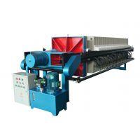 山东蓝驰|厂家直销|板框压滤机|小型板框压滤机|污泥脱水设备|加工定制