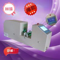 供应轴类检测仪 单路测径仪 蓝鹏测控可定制