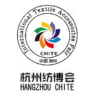2017第十八届中国(杭州)国际纺织面料、辅料博览会(杭州纺博会)