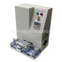 油墨印刷脱色试验机 速德瑞SDR720 耐磨性测试仪