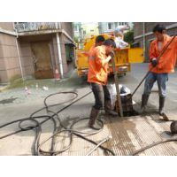 西青开发区疏通下水道13920921668