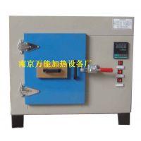 涂料烘箱固化烤箱实验室试验色板涂料样板 万能佳厂家直销