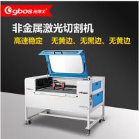 光博士激光供应木材/竹制品/木制品激光切割机