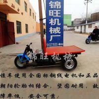 锦旺牌48V150AH橙色电动平板车耐火厂用
