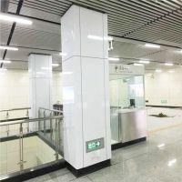 供应搪瓷钢板地铁装饰用