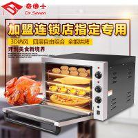 成都哪里有奇博士多层电烤炉烤披萨电烤箱