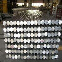 精密研磨6061-T6合金铝棒 1050光亮铝板批发 进口1070全软铝卷带