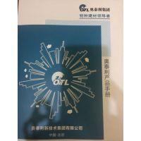 河南环氧树脂砂浆特性与施工工艺