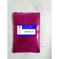 3165立索尔紫红2R有机环保颜料红63:1