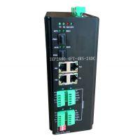 电力工业级ONU光猫网络单元 双PON/双电源/双MAC DC24V 4*RS232/485