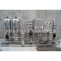 水处理设备贵州1T双级反渗透净水设备反渗透纯水设备RO反渗透设备