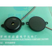 启盛厂家直销  压电引线式蜂鸣器 12v无源蜂鸣器 频率1000HZ