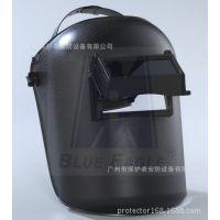 蓝鹰牌6PA2 6PA3头戴电焊面罩 氩弧焊面罩 电焊面罩 广州代理面罩