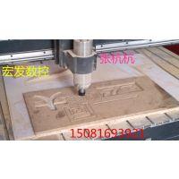 我厂专业制作雕刻机 可适用于木工业,广告标牌,家具制造等