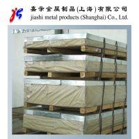 超硬铝LY12CZ 光亮铝板LY11CZ 航空耐磨铝板2A12
