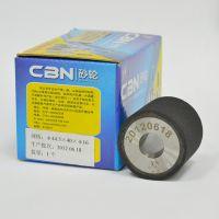 陶瓷CBN筒形砂轮-兴大