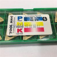深圳三菱刀粒代理批商TPMN2204UTI20T现货