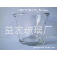 供应玻璃杯 蜡烛玻璃杯 华夏杯 玻璃工艺品 玻璃器皿 喇叭玻璃杯