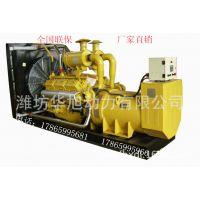 山东济柴发电机组 1200KW 高功率柴油发电机组