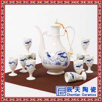 陶瓷酒具定做 陶瓷自动酒具定做