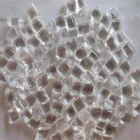 【代理】PMMA CM-201 台湾奇美 塑胶原料