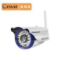 C7815WIP高清P2P网络摄像机 威视达康 WIFI网络摄像机