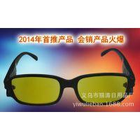 康博士太空眼镜 韩国纳米活性能量增视镜 LED多功能眼镜 会销礼品