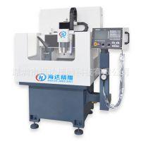 海达精雕供应 HD-6060B cnc雕刻机  小型数控机床 CNC精雕机