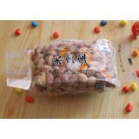 透明真空包装袋 A级尼龙塑料袋 真空袋食品复合袋 低温冷冻