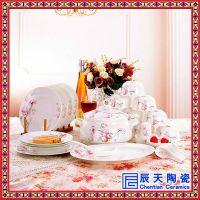 陶瓷餐具批发厂家 酒店餐厅餐具定做 日用餐具批发 高档礼品餐具定做