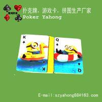 深圳扑克牌厂家_动漫卡通小黄人纸质扑克牌 休闲娱乐纸牌 深圳厂家现货供应