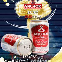 海南特产特色啤酒力加啤酒力加红冠正品整箱易拉罐330ml*24瓶