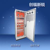 创福新锐工厂专业承接配电柜控制箱非标机械设备工控自动化系统的设计、制作、安装和维修改造工程