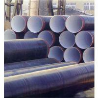 地埋石油管道用3PE防腐无缝管/天燃气输送用3PE防腐无缝管厂价格