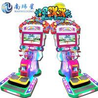 南玮星 糖果跳跳侠儿童室内电玩设备 儿童乐园游乐设备