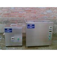 超声波清洗机 型号:LHT5-JMTD-A6