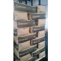 供应优质耐斯特橡胶 色母粒用炭黑N330