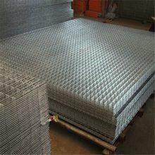 旺来改拔丝电焊网 热镀锌电焊网 混凝土钢筋网片