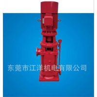 广一水泵广一消防离心泵博思普XBD-DL立式多级消防离心泵