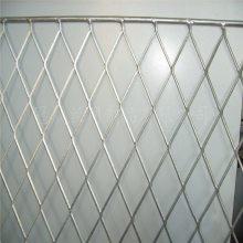 批发供应镀锌菱形钢板网|菱形铁丝网价格|钢板扩张网尺寸